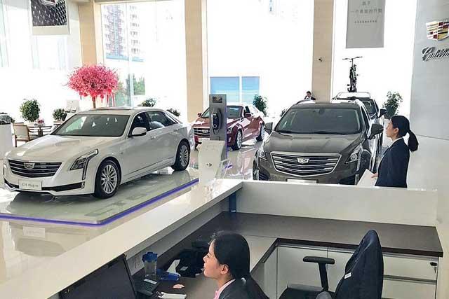 Cadillac in China