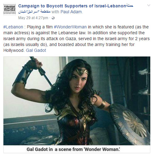 Lebanon : Playing a film Wonder Woman in which she is featured