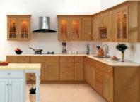 Kitchen Neat