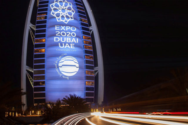 UAE World Expo bid 2020